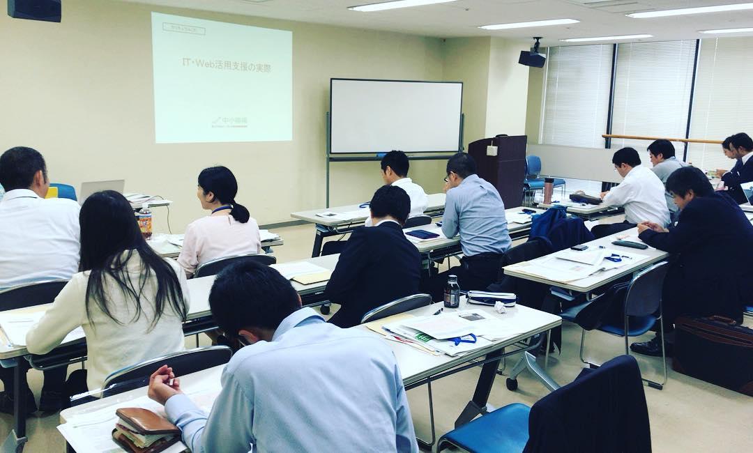 ITスキル向上研修_静岡