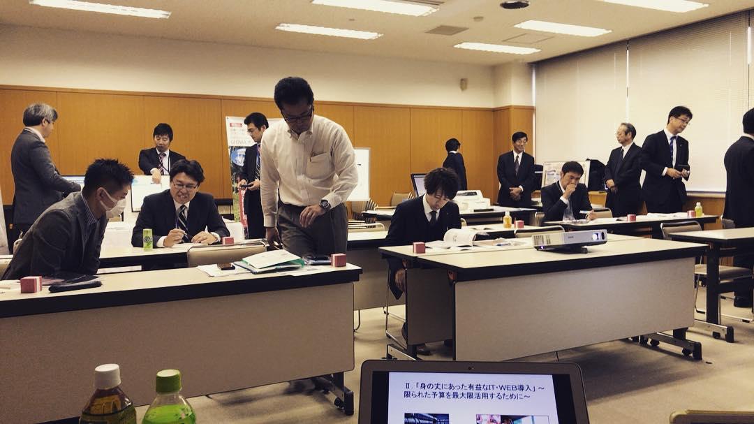 10月26日函館