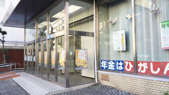 東京東信用金庫 葛西駅前支店