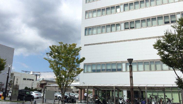 佐賀商工会議所