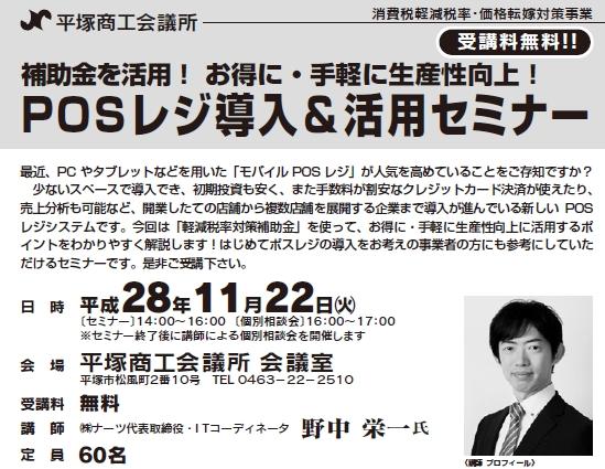2016-10-20_02h46_04