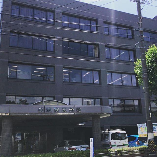 安城商工会議所
