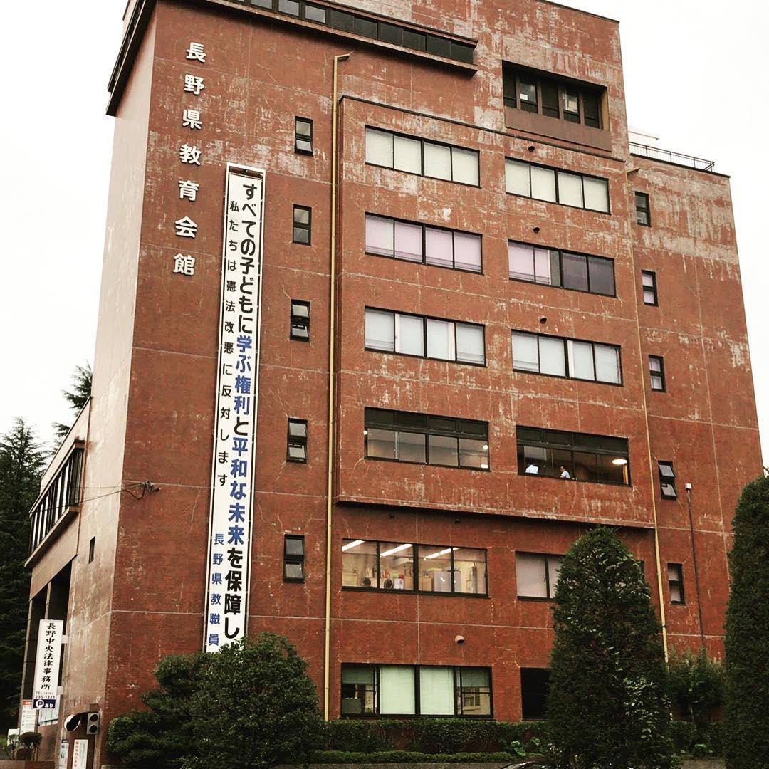 経営指導員向け小規模事業者支援研修(長野開催)